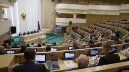Совет Федерации одобрил поправки вОсновной закон страны