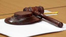 Суд Саратова освободил одного изготовивших нападение нашколу подростков