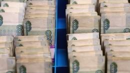 Путин несчитает значительным отток капитала изРоссии
