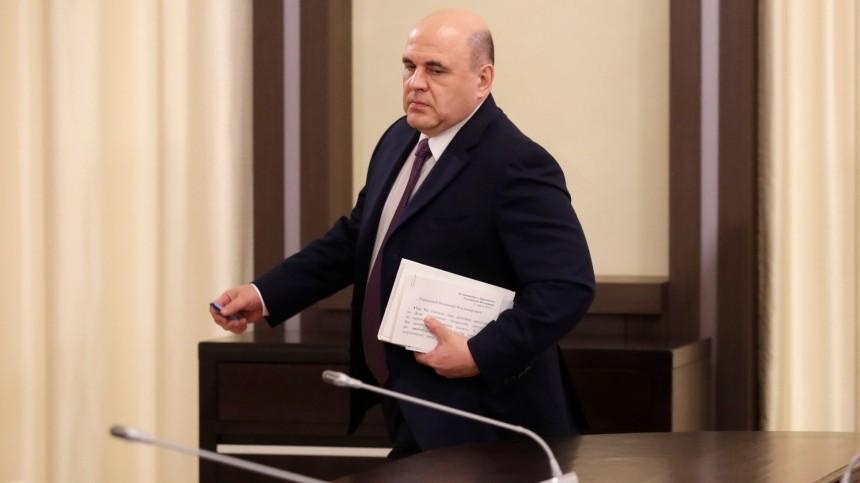 Мишустин заявил, что Россия неинициировала отказ отсделки ОПЕК+