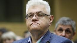 Радикалы сорвали презентацию примирения сДонбассом, избив советника главы СНБО