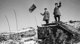 80 лет назад закончилась Зимняя война между СССР иФинляндией