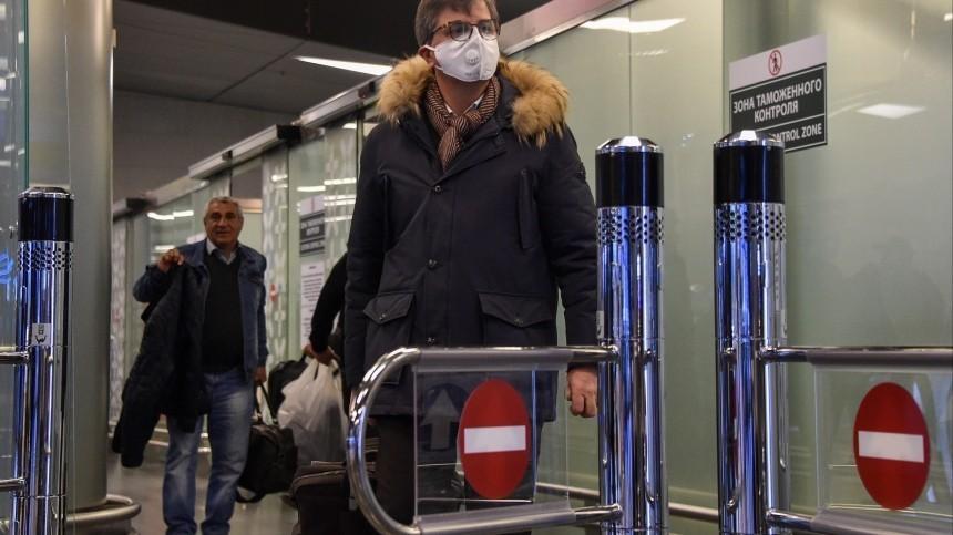 Гражданам Италии временно запретили посещать Россию