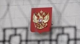 Власти Киева расторгли спосольством РФдоговоры обаренде земельных участков