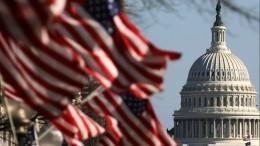 Соединенные Штаты ввели санкции против дочерней компании «Роснефти»