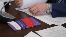 Закон опоправках вКонституцию поддержали все российские регионы