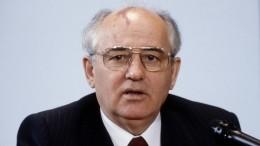 Тест: Что вызнаете ожизни Михаила Горбачева?