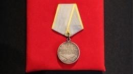 Потерянная медаль спустя годы вернулась всемью героя-фронтовика