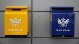 Сельский почтальон изБашкортостана стала героиней проекта «Гордость России»