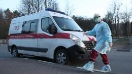 ВРоссии зафиксированы 11 новых случаев заражения коронавирусом