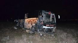 Неменее 40 человек пострадали вДТП савтобусом вТурции