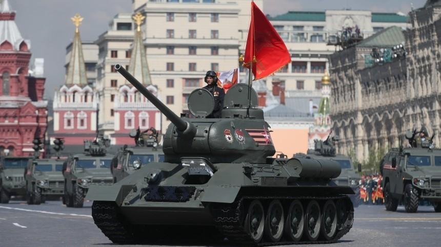 Делегация США приедет напразднование Дня Победы вМоскву