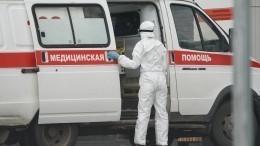 Путин создал рабочую группу Госсовета поборьбе скоронавирусом