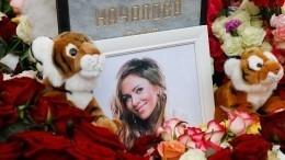 «Мымолились»: отец Началовой описал последние минуты жизни дочери вкниге