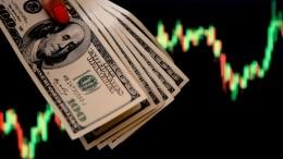Курс доллара превысил 75 рублей входе торгов наМосковской бирже