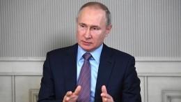 Путин: Западные санкции помогли развитию российской экономики