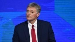 Песков ответил навопрос опереносе голосования попоправкам вКонституцию