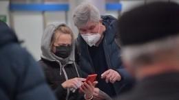 Число заразившихся коронавирусом вРоссии возросло до93 человек