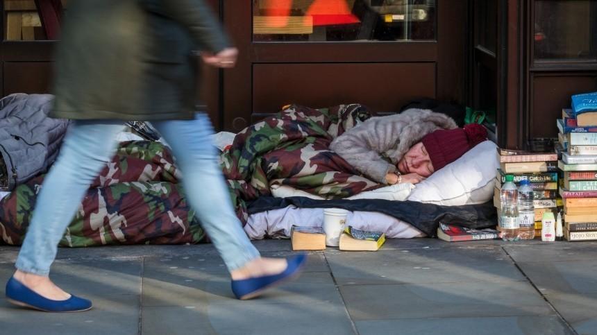 Бездомного вМоскве ограбили на750 тысяч рублей
