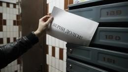 Коллекторам запретят прессинговать родственников должников