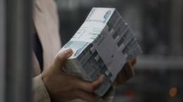 Глава секты «Орден Пути» подозревается вмошенничестве нашесть миллионов рублей