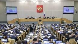 Госдума приняла закон обответственности занарушения наобщероссийском голосовании попоправкам вКонституцию