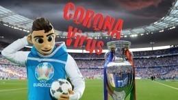 УЕФА перенес Чемпионат Европы пофутболу 2020 года из-за коронавируса