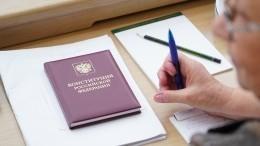 Путин назначил общероссийское голосование поизменениям вКонституцию на22апреля