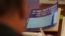 Путин допустил перенос даты голосования попоправкам вКонституцию из-за коронавируса