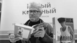 Очем будет последняя книга Лимонова?