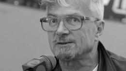 Писатель Герман Садулаев назвал смерть Лимонова «большой утратой» для России