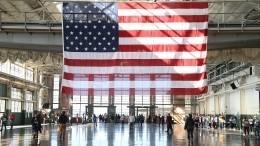 «Ложь ивымысел»: глава компании «Конкорд» подаст против властей США иск на$50 миллиардов