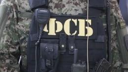 Десять подпольных оружейных мастерских разоблачены отКрыма доДальнего Востока— ФСБ