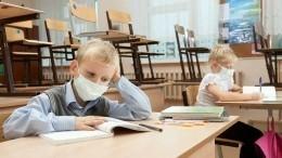 Российские школы уходят натрехнедельные каникулы из-за ситуации скоронавирусом