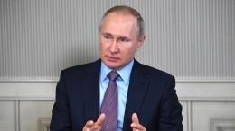 Путин рассказал оприоритетных задачах российских властей