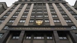 Госдума приняла вовтором чтении закон обонлайн-продаже безрецептурных лекарств