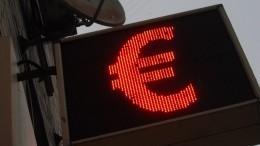 Евро подорожал до86 рублей впервые сфевраля 2016 года