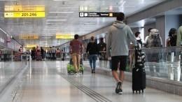 Российские туристы застряли вКасабланке из-за ситуации скоронавирусом
