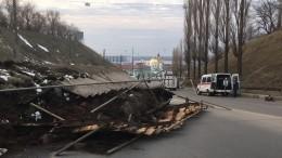 Оползень сошел вцентре Нижнего Новгорода