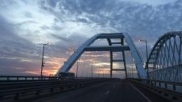 Владимир Путин вручил награды строителям Крымского моста