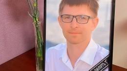 Блогер Диденко вподробностях рассказала, как сообщила дочке осмерти папы