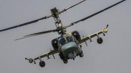 Пилоты истребителей иударных вертолетов начали играть в«Авиадартс»