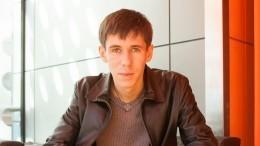 Алексей Панин застрял наМаврикии после дебоша всамолете