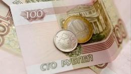 Английский заденьги: вдеревенской школе под Челябинском образование стало платным