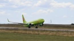Авиакомпания S7 получила разрешение нарейс изЧерногории