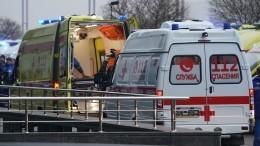 Мужчину подстрелили вовремя задержания вПодмосковье