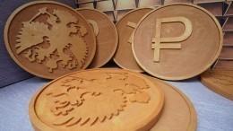 Правительство иЦентробанк РФрасширяют меры поддержки курса рубля