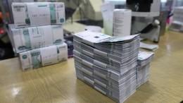 Аферу намиллиард рублей раскрыли полицейские вМоскве