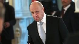 Бизнесмен Пригожин просит генпрокурора США возбудить уголовное дело вотношении Барака Обамы