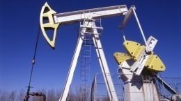 США могут ввести против России санкции заобвал цен нанефть